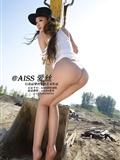 [AISS爱丝]丝袜美腿外拍 预览版  NO.039机械师索菲