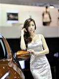 2015韩国国际车展韩国丽人崔娜英