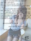 软妹摇摇乐 — 御姐(上)图套(1)