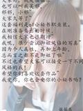 软妹摇摇乐 — 小秘书 图套+视频(2)