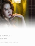 YALAYI雅拉伊 2019.02.21 No.200 密室 钟晴(1)