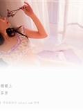YALAYI雅拉伊 2019.03.01 No.199 花儿小姐 雪梨姬(1)
