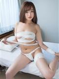 Minisuka.TV 2019.07.11 Mayumi Yamanaka 山中真由美 Limited Gallery 40.2