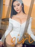 Ugirls爱尤物2020APP No.1765 小仙(23)
