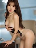 HuaYang花漾 2020.01.23 Vol.219 周于希Sandy