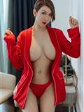 HuaYang花漾  2020.04.01 VOL.232 Egg-尤妮丝Egg(11)