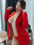 HuaYang花漾  2020.04.01 VOL.232 Egg-尤妮丝Egg(14)