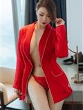 HuaYang花漾  2020.04.01 VOL.232 Egg-尤妮丝Egg(2)
