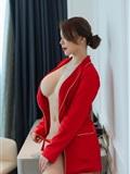 HuaYang花漾  2020.04.01 VOL.232 Egg-尤妮丝Egg(21)