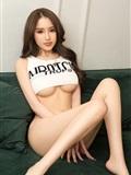 Ugirls爱尤物 2020刊 No.1814 若熙(17)