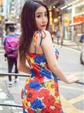 Ugirls尤果网 爱尤物 2020.06.12 No.1842 绯月樱-Cherry 港式情人(5)