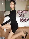 MSLASS梦丝女神 2019-09-18 Vol.049 乔儿 黑色魅影(1)