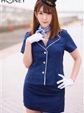 x-city  juicy honey jh212 波多野結衣 yui hatano トレカ連動ジューシーハニー  写_真集(1)