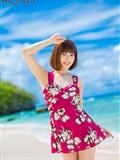 x-city  juicy honey jh210 市川まさみ masami ichikawa トレカ連動写_真集(9)