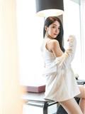 IMiss爱蜜社 2020-07-23 Vol.484 Angela小热巴(8)