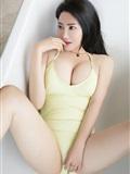 Ugirls爱尤物 2020刊 No.1865 叶熏(10)