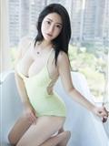 Ugirls爱尤物 2020刊 No.1865 叶熏(14)