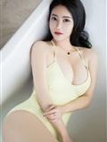 Ugirls爱尤物 2020刊 No.1865 叶熏(17)