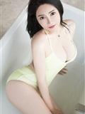 Ugirls爱尤物 2020刊 No.1865 叶熏(19)