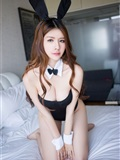 [MiStar魅妍社] 2019.05.05 VOL.286 赵梦洁 Y(3)