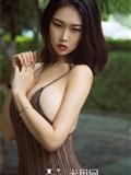 高清图 [Ugirls]尤果网 2018.08.29 U394 果冻