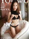 [YOUWU尤物馆]2017.10.26 Vol.063 fly小飞飞