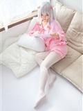 [森萝财团]萝莉丝足写*真 ALPHA-015 白发魔女传(10)