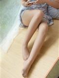 森萝财团写真 - X-028 田园薄丝少女(5)