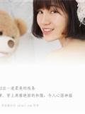 [YALAYI雅拉伊]2018.11.25 No.032 和服女*优 多香子(1)
