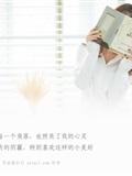 [YALAYI雅拉伊]2018.07.31 No.036 小美好 阳阳(1)