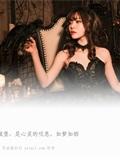 [YALAYI雅拉伊]2019.01.16 No.046 洛丽塔 阳阳(1)