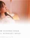 [YALAYI雅拉伊]2019.01.04 No.160 薄紗少女 夏夏(1)