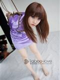 NO.077 誘惑紫色空姐 禁忌攝影繩藝(10)